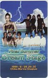 安室奈美恵 SPEED Dream Stage