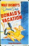 DONALD'S VACATION TDL