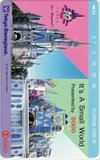 It's A Small World SOGO 東京ディズニーランド 10years