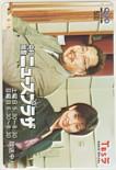テレホンカード(テレカ)の買取・鑑定はカードショップトレジャー / TBS系列