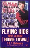 FLYING KIDS HOME TOWN