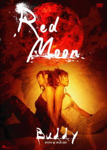 Red Moon Buddy(miyu&Masaki) DVD